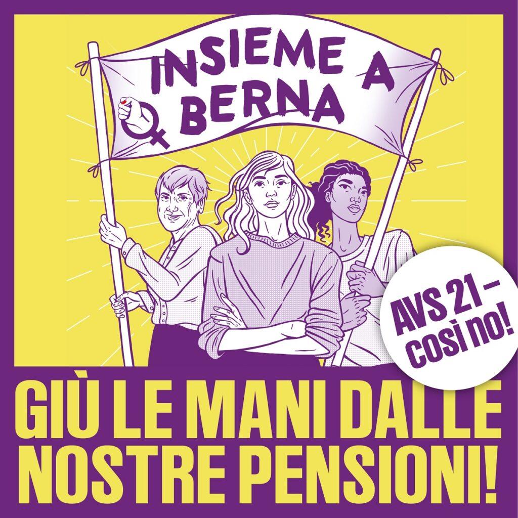 Giù le mani dalle nostre pensioni!